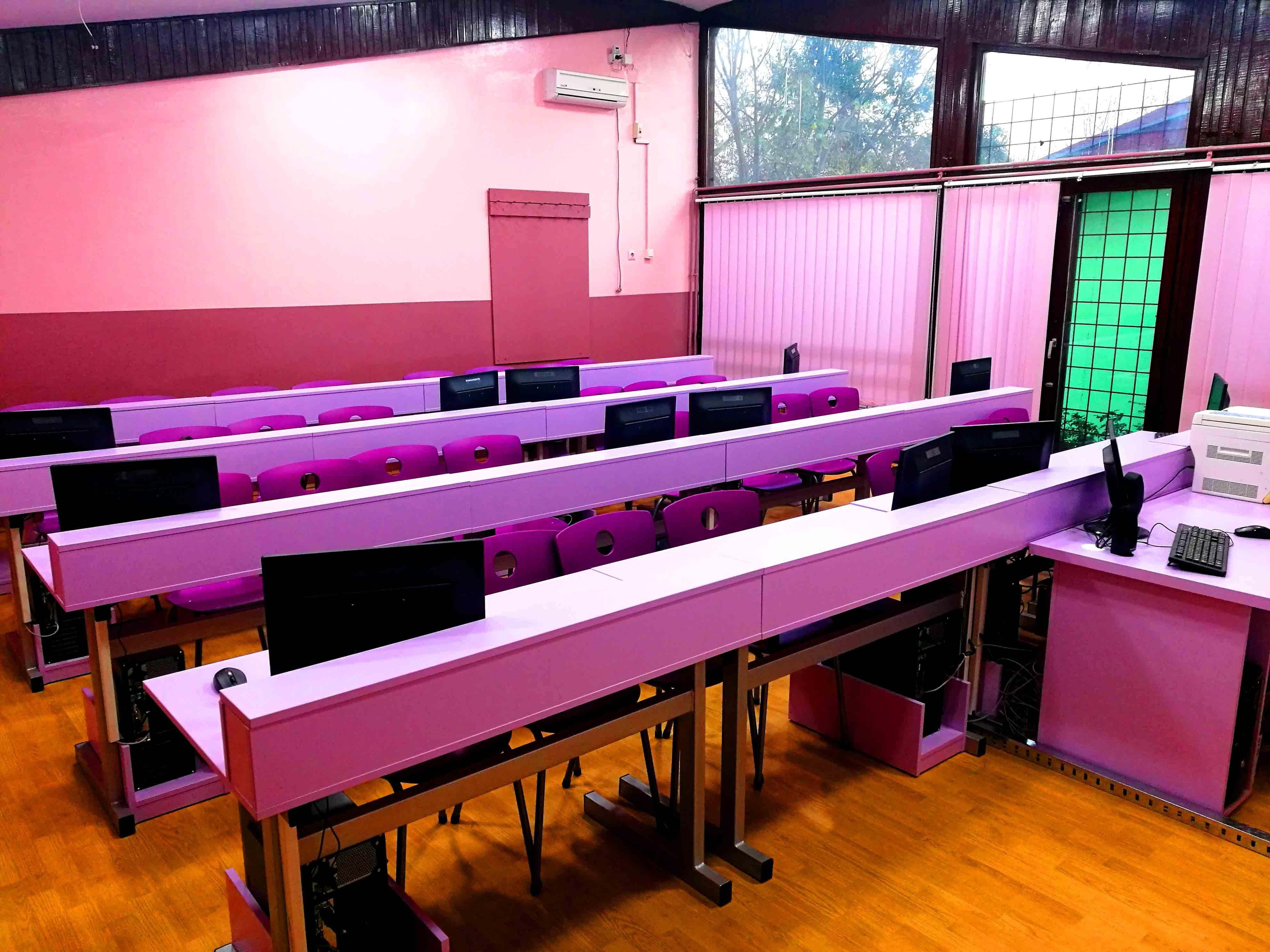 Учионице